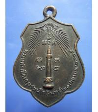 เหรียญหลักเมือง กรุงเทพมหานคร หลังพระกาฬฯ (New)