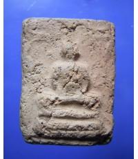 พระเนื้อดิน หลวงปู่ทอง วัดราชโยธา (New)
