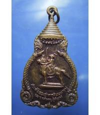 เหรียญสมเด็จพระเจ้าตากสิน ปี 2521 (ขายแล้ว)