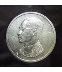 เหรียญในหลวง มูลนิธิคุ้มเกล้าฯ เนื้อเงิน ซองเดิม (ขายแล้ว)