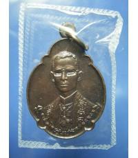 เหรียญพระบรมราชสมภพครบ 4 รอบ พ.ศ.2518 (ขายแล้ว)