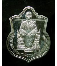 เหรียญในหลวง เนื้อเงิน กระทรวงมหาดไทยจัดสร้าง ปี 39 (ขายแล้ว)