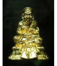 พระรูปหล่อหลวงพ่อทวด พระนามาภิไธย ส.ก. วัดห้วยมงคล ปี 47 (ขายแล้ว)