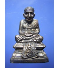 พระรูปหล่อหลวงพ่อทวด พระนามาภิไธย ส.ก. เนื้อชนวนโลหะ (ขายแล้ว)