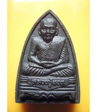 พระหลวงปู่ทวด หลัง ภ.ป.ร. ปี 47 (ขายแล้ว)