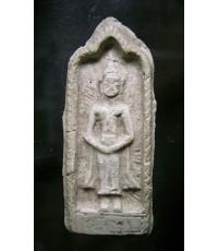 พระหลวงพ่อจาด ปางอุ้มบาตร ประจำวันพุธ ออกวัดพระสิงห์ ปี 96 (ขายแล้ว)