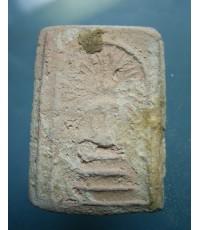 พระสมเด็จรัศมี หลวงปู่ศุข กรุวัดคลองขอม สีชมพู (ขายแล้ว)