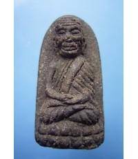 พระหลวงพ่อทวด พระนามาภิไธย ส.ก. ปี 44 (New)