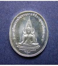 เหรียญพระพุทธปัญจภาคี พิมพ์พระพุทธชินราชเล็ก เนื้อเงิน (ขายแล้ว)