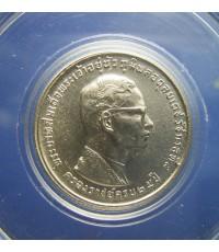 เหรียญกษาปณ์ที่ระลึกครองราชย์ครบ 25 ปี (ขายแล้ว)