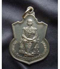 เหรียญในหลวง ทรงครองสิริราชสมบัติครบ 50 ปี (ขายแล้ว)