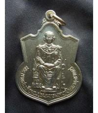 เหรียญในหลวง ทรงครองสิริราชสมบัติครบ 50 ปี (New)
