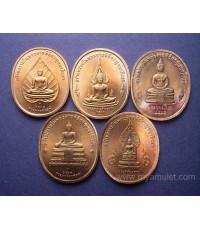 เหรียญที่ระลึกพระพุทธปัญจภาคี (ขายแล้ว)