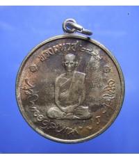 เหรียญในหลวงทรงผนวช วัดบวรฯ บล็อคเจดีย์หัก เนื้ออัลปาก้า (New)