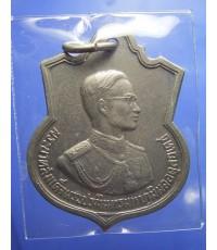 เหรียญอนุสรณ์มหาราช ในหลวงครบ 3 รอบ (ขายแล้ว)