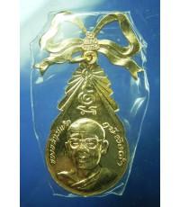 เหรียญของขวัญวันเกิด ลพ.ฤาษีลิงดำ (ขายแล้ว)