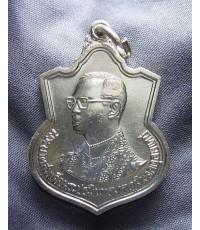 เหรียญในหลวง เฉลิมพระชนมพรรษา 6 รอบ ปี 42 (ขายแล้ว)