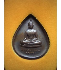 เหรียญพระพุทธสิงหธรรมมงคล หลังภ.ป.ร. ปี 47 (ขายแล้ว)