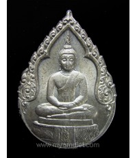 เหรียญพระแก้วมรกต เนื้อเงิน ทรงเครื่องฤดูฝน ฉลอง 200 ปีกรุงรัตนโกสินทร์ พ.ศ.2525 (ขายแล้ว)