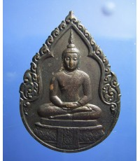 เหรียญพระแก้วมรกต ทรงเครื่องฤดูฝน ฉลอง 200 ปีกรุงรัตนโกสินทร์ พ.ศ.2525 (ขายแล้ว)