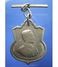 เหรียญอนุสรณ์มหาราช ในหลวงครบ 3 รอบ (New)