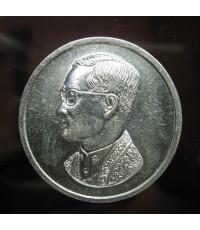 เหรียญในหลวง มูลนิธิคุ้มเกล้าฯ เนื้อเงิน (ขายแล้ว)