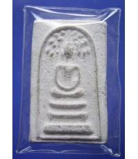 พระสมเด็จ พิมพ์ปรกโพธิ์ หลวงปู่นาค วัดระฆัง ปี 2500 (ขายแล้ว)