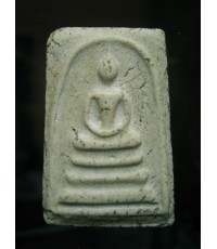 พระสมเด็จ พิมพ์กลางเกศเอียง หลวงปู่หิน วัดระฆัง ปี 2484 (ขายแล้ว)