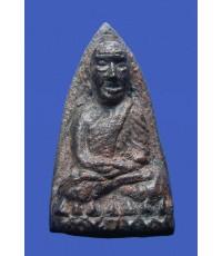 พระหลวงปู่ทวด หลังเตารีด อ.ทิมเสก ออกวัดคอกหมู ปี 2505 (New)