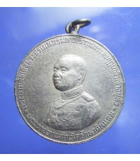 เหรียญ ร.6 พระราชทานกำเนิดรักษาดินแดน (New)