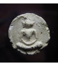 พระจันทร์ลอย พิมพ์เล็ก วัดประสาทฯ ปี 06 (New)
