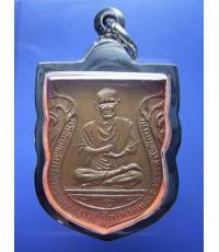 เหรียญสมเด็จโต วัดระฆัง ปี 2499 (New)
