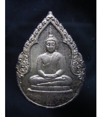 เหรียญพระแก้วมรกต เนื้อเงิน ทรงเครื่องฤดูฝน รุ่นพระราชศรัทธา พ.ศ.2525 (ขายแล้ว)