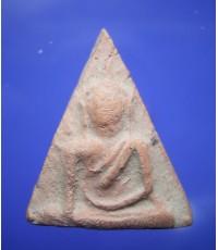 พระนางพญา ร.พ.สงฆ์ ปี 2500 (New)