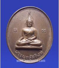 เหรียญพระพุทธสิหิงค์ วัดพระบรมธาตุ นครศรีธรรมราช ปี 17 (ขายแล้ว)