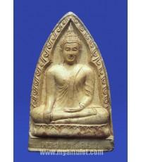 พระพุทธโคดม หลวงพ่อขอม วัดไผ่โรงวัว ปี 2505 (New)