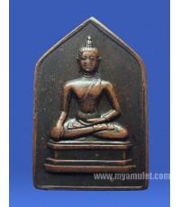 เหรียญพระเชียงแสนห้าเหลี่ยม จอมพล ป. พิบูลย์สงคราม ปี2495 (ขายแล้ว)