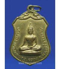 เหรียญพระพุทธ พิมพ์ใหญ่ วัดโคกเมรุ นครศรีธรรมราช ปี 17 (ขายแล้ว)