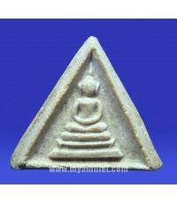 พระหลวงปู่หิน วัดระฆัง พิมพ์สามเหลี่ยม (New)