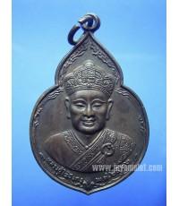 เหรียญไต้ฮงกง หลวงปู่โต๊ะ ปลุกเสก ปี 22 (ขายแล้ว)