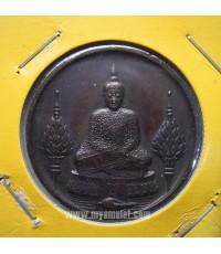 เหรียญพระแก้วมรกต ทรงเครื่องฤดูหนาว รุ่นพระราชศรัทธา พ.ศ.2525 (ขายแล้ว)