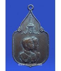 เหรียญสมโภชช้างเผือก เพชรบุรี ปี 2521 (New)