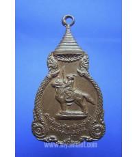 เหรียญสมเด็จพระเจ้าตากสินมหาราช ปี 2521 (New)