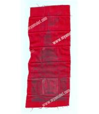 ธงมหาพิชัยสงคราม ลพ.ฤาษีลิงดำ (New)
