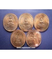 เหรียญที่ระลึกพระพุทธปัญจภาคี (New)
