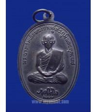 เหรียญในหลวงทรงผนวช พระบรมธาตุดอยตุง ปี 2516 (ขายแล้ว)