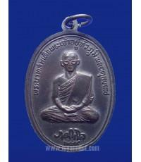 เหรียญในหลวงทรงผนวช พระบรมธาตุดอยตุง ปี 2516 (New)