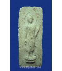 พระผงกระดูกผี หลวงพ่อฮก วัดท่าข้าม ปี 2509 (ขายแล้ว)