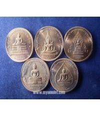 เหรียญในหลวงพระพุทธปัญจภาคี (ขายแล้ว)