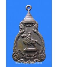 เหรียญสมเด็จพระเจ้าตากสินมหาราช ปี 2521 (ขายแล้ว)